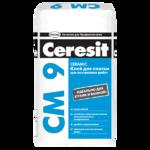 Клей плиточный Ceresit СМ 9 25кг