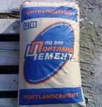 Цемент М 500 Вольск 40 кг