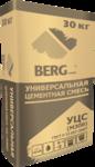 Смесь цементно-песчаная УЦС BERGhome М-300 30кг