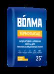 Клей Волма Термофасад Штукатурно-клеевая смесь 25кг