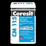 Клей плиточный Ceresit СМ 115 для мозаики и мрамора 25кг