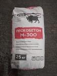 Пескобетон ПСС М-300 25кг